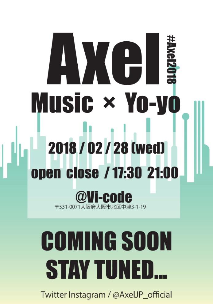 """2018/02/28(水)に """"Music"""" × """"Yo-Yo""""『Axel』 #Axel2018 を開催。"""
