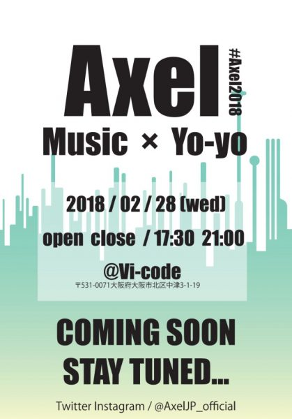 2018/02/28(水)にYackle企画新イベント『Axel』 #Axel2018 の開催を発表。