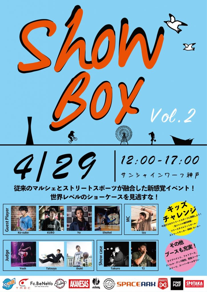 2018/04/29(日)開催「ShowBow」にショーケース出演。