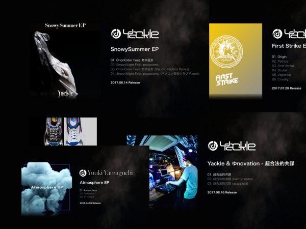 """Yackle / Yuuki Yamaguchi"" Official YouTubeにて過去リリース楽曲のストリーム配信を開始。"