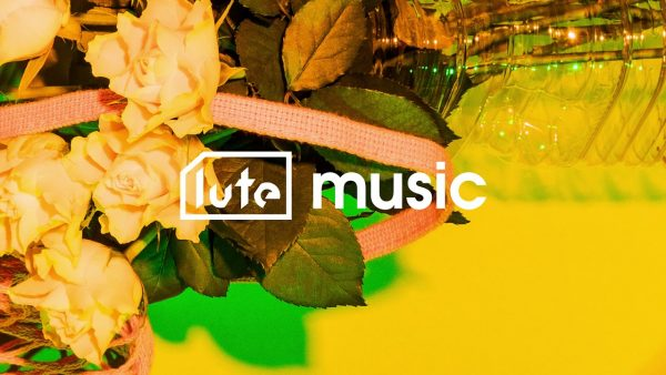 """""""Yuuki Yamaguchi""""名義での活動をスタート 「lute music」にて最新楽曲『to Nature』を先行公開。"""
