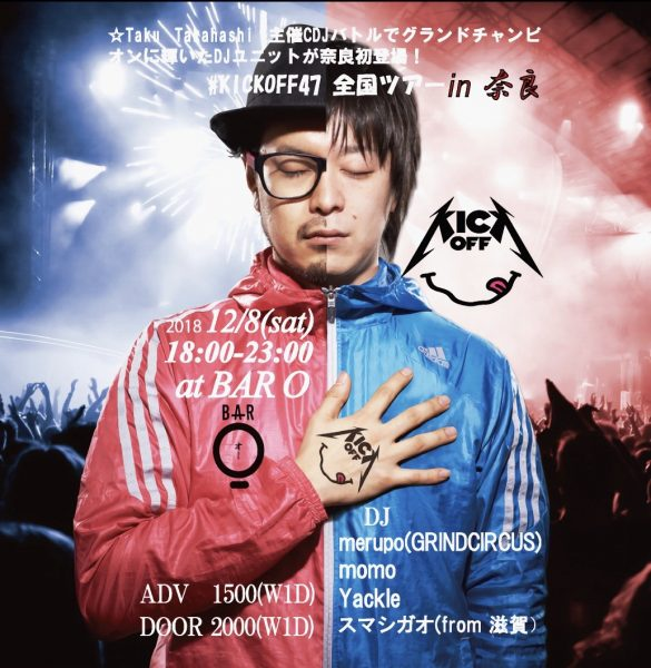 2018/12/08(土)開催「#KICKOFF47 全国ツアー in 奈良」にDJ出演。