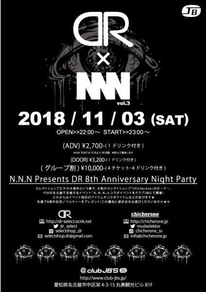 2018/11/03(土)開催「DR 8th Anniversary x N.N.N.」にDJ出演。