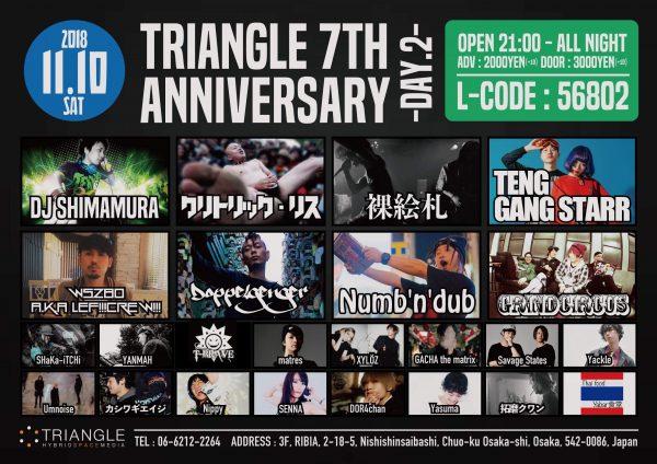 2018/11/10(土)開催「TRIANGLE 7th ANNIVERSARY」にDJ出演。