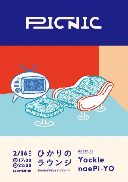 2019/02/16(土)開催「PICNIC」に出演。