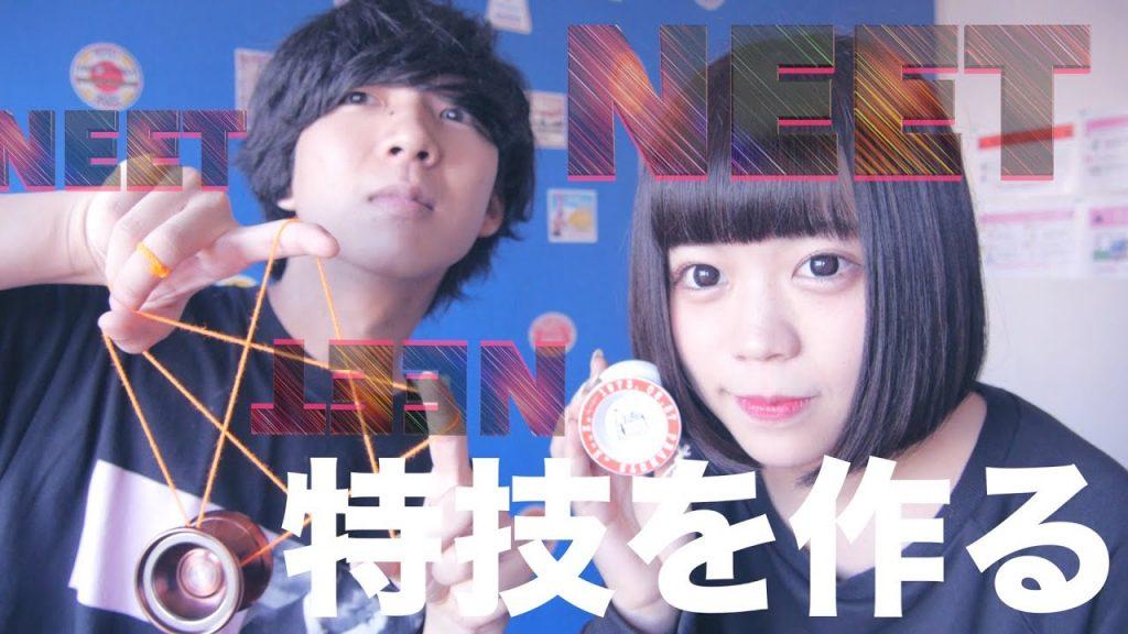 藤井ラナのYouTubeチャンネル『ちゃんらなちゃんねる』にYackleが出演。