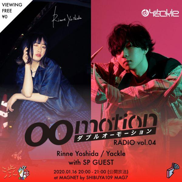 2020/01/16(木)にMGA7にて『00motion Radio vol.04』を公開放送!『00motion Night vol.3』も開催!