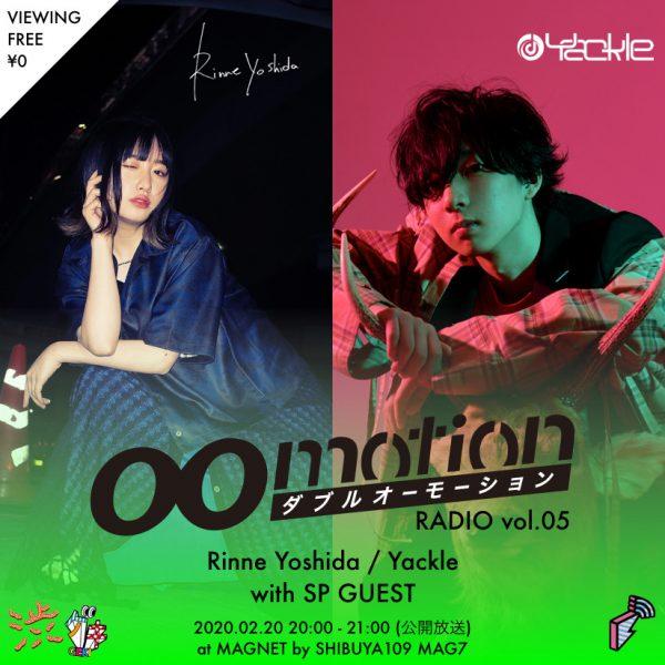 2020/02/20(木)にMGA7にて『00motion Radio vol.05』を公開放送!『00motion Night vol.4』も開催!