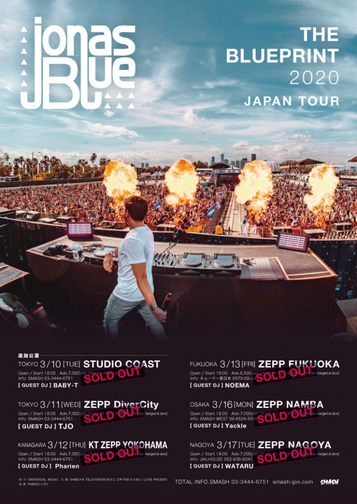 2020/03/16(月)開催「THE BLUEPRINT 2020 JAPAN TOUR IN OSAKA」に出演。