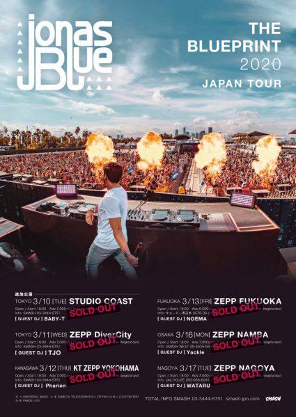 2020/03/16(月)開催「THE BLUEPRINT 2020 JAPAN TOUR IN OSAKA」に出演。