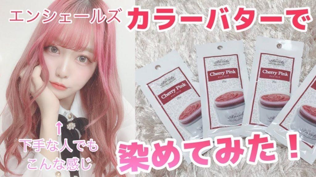 茉井良菜(煌めき☆アンフォレント)のYouTubeチャンネルのOP楽曲を制作。