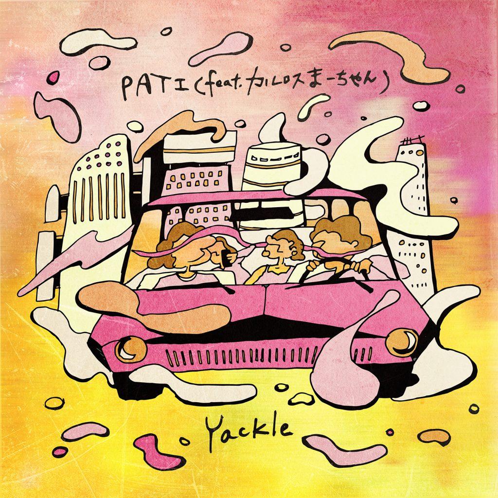 古川優香とのコラボでも話題のHEP FIVE SUMMERのCMに書き下ろした楽曲『PATI (feat. カルロスまーちゃん)』を7/22(水)にリリース!