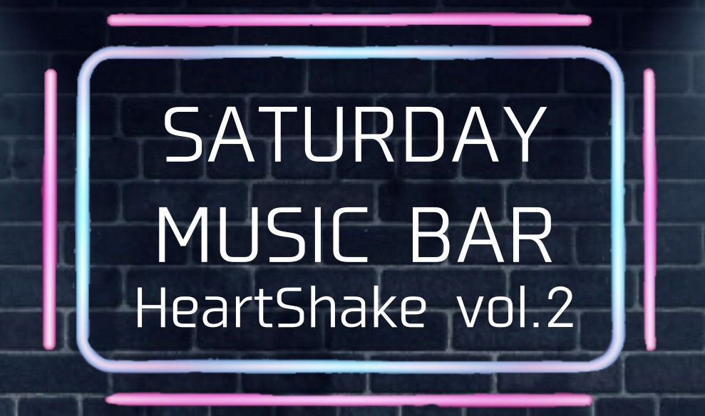 2020/09/26(金)配信開催「SATURDAY MUSIC BAR HeartShake vol.2」に出演。