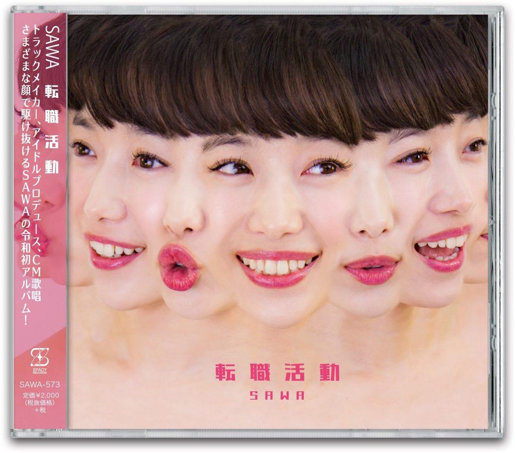 """SAWA"" New Album『転職活動』にYackleが参加!"