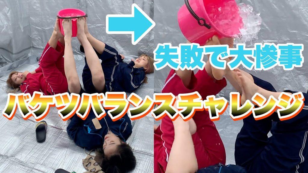 大阪☆春夏秋冬のYouTubeチャンネル『しゅかしゅんのバラエTV』のOP/ED楽曲を制作。