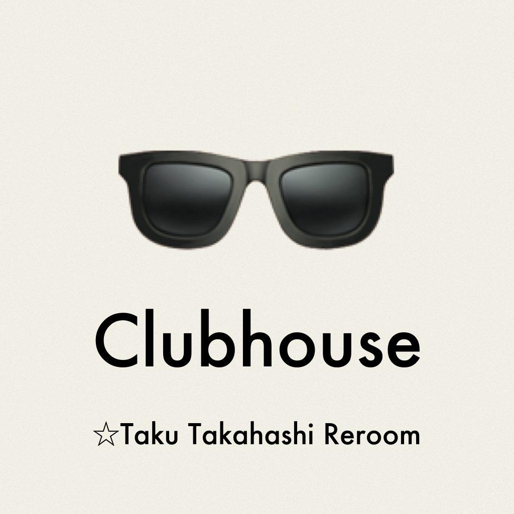 TAAR & ANIMAL HACK – Clubhouse (☆Taku Takahashi Reroom)