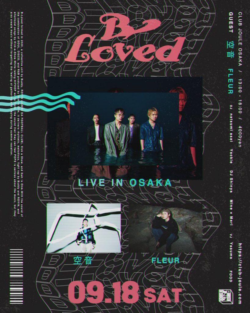 2021/09/18(土)開催「B-Loved Live in Osaka」にYackleが出演。
