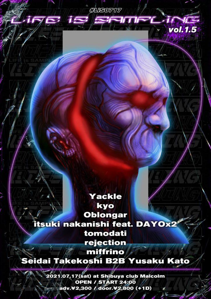 2021/07/17(土)開催「LIFE is SAMPLING vol.1.5」にYackleが出演。
