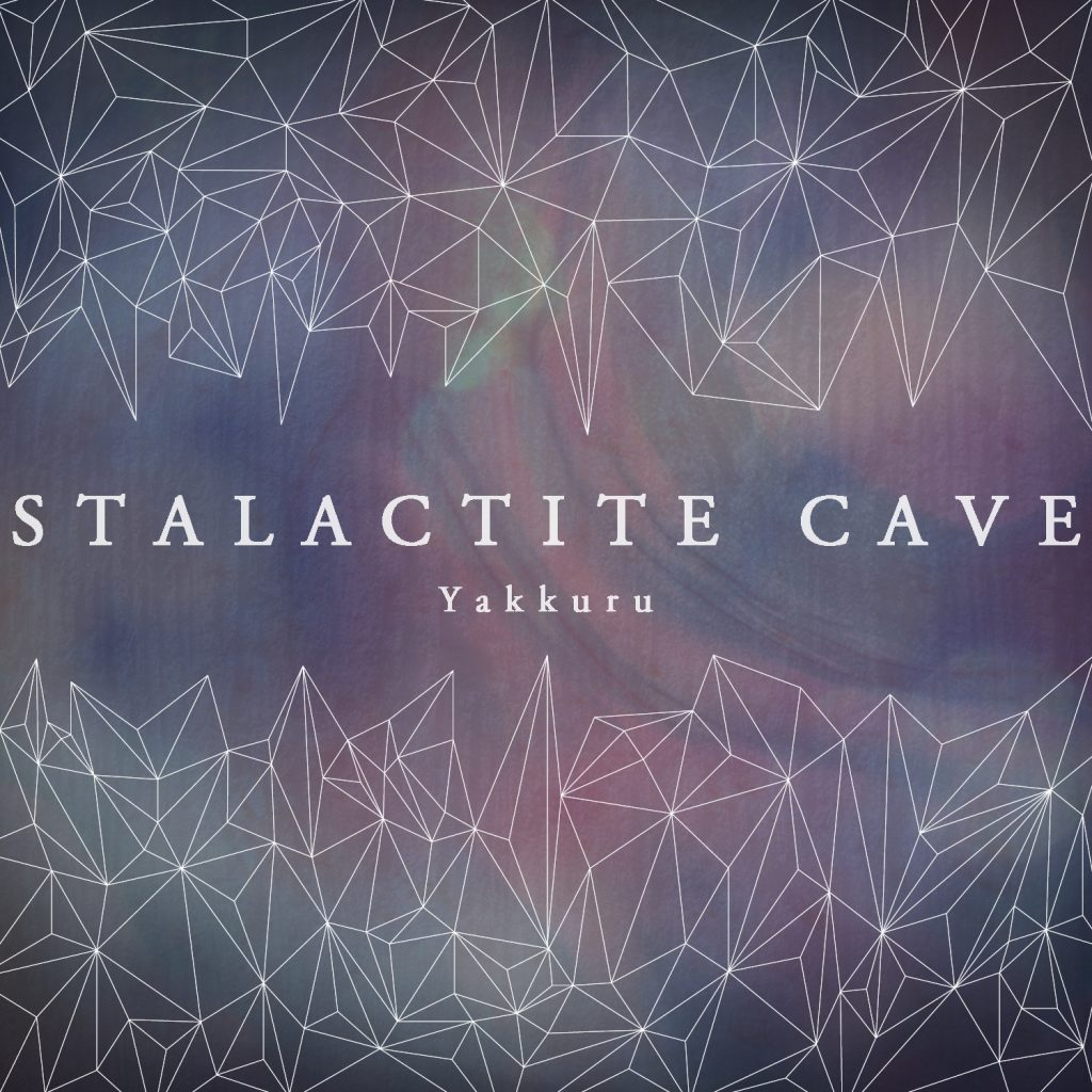 Yackle – Stalactite Cave