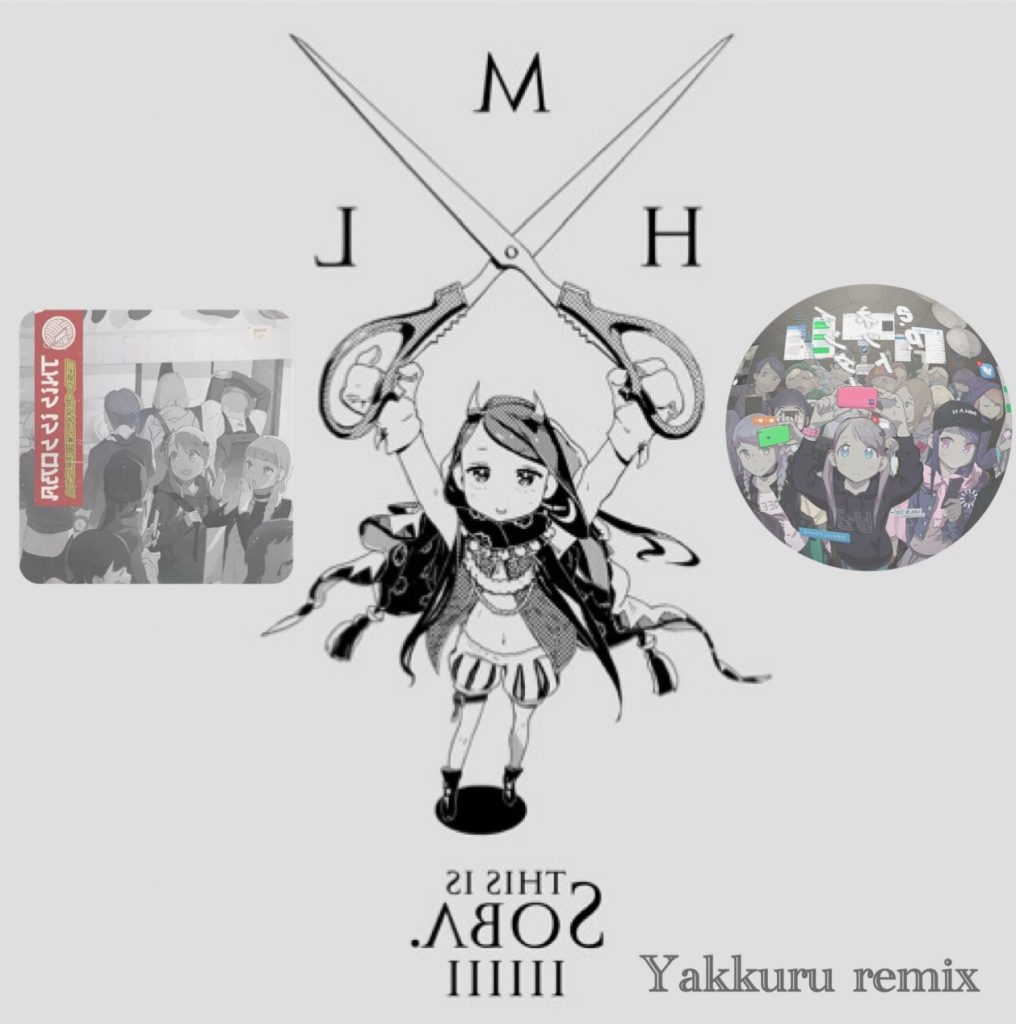 三毛猫ホームレス – そばが食べたい (Yackle Remix)