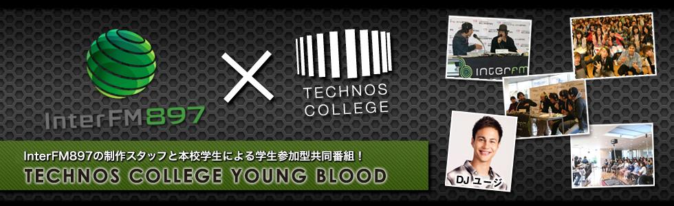 2019/04/13(土)放送のラジオInter FM897『TECHNOS COLLEGE Young Blood』に生出演!