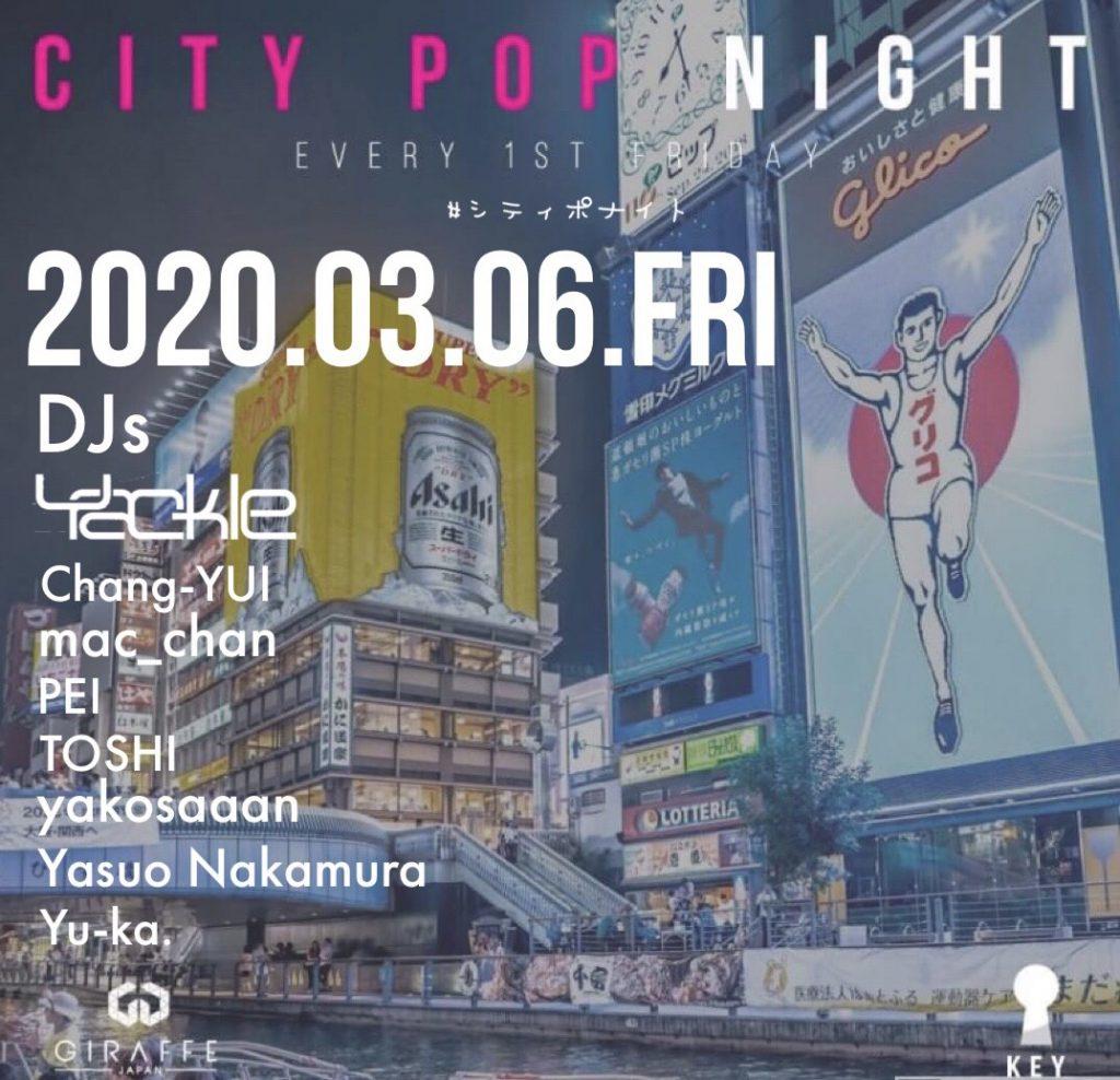 2020/03/06(金)開催「CITY POP NIGHT」に出演。