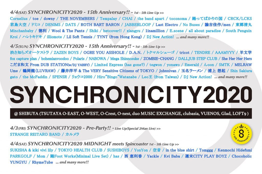 2020/04/04(土)開催「SYNCHRONICITY2020 MIDNIGHT meets Spincoaster」に出演。