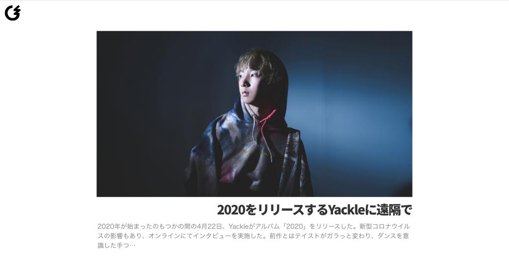 ウェブマガジンサイト「バグマガジン / Bug-magazine」にてYackle 2nd Album『2020』についてのインタビューが公開!