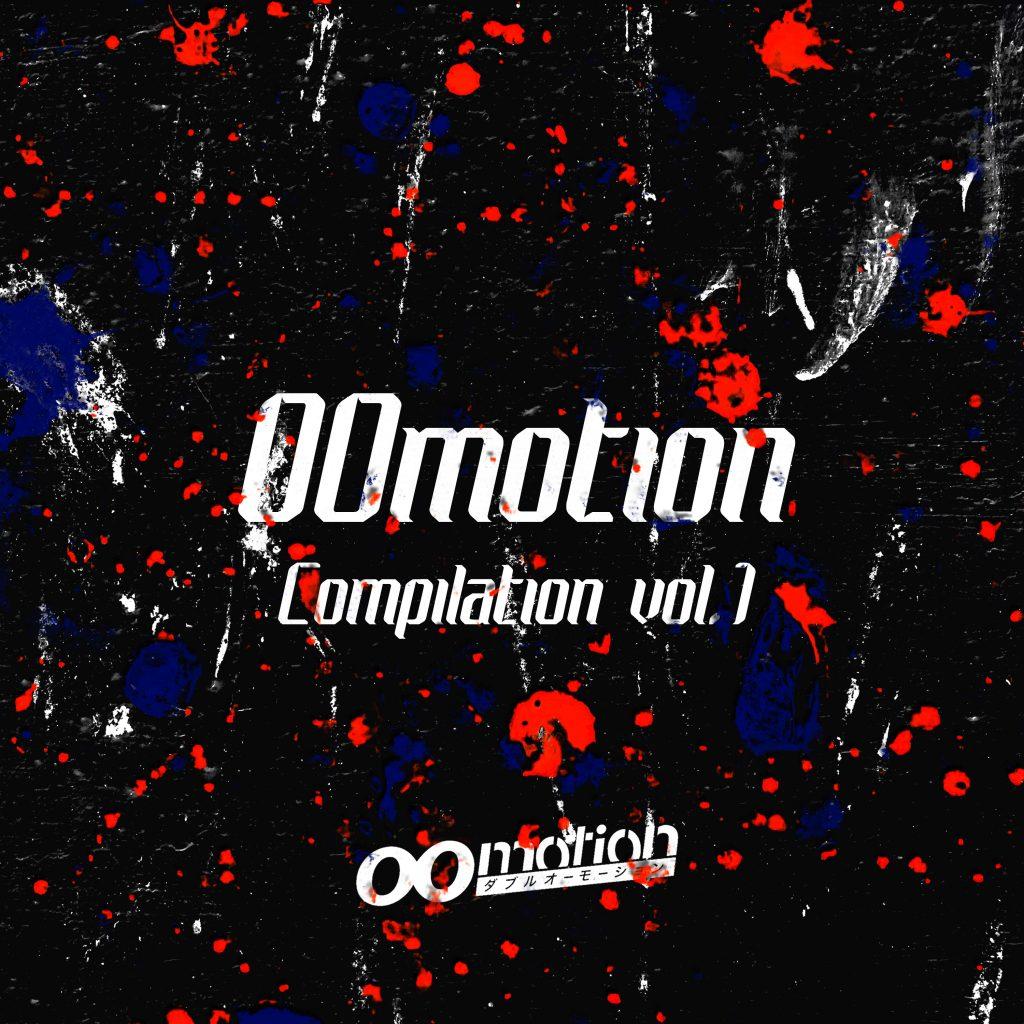 """主宰レーベル""""00motion Records""""から初のコンピレーションアルバムをリリース!"""