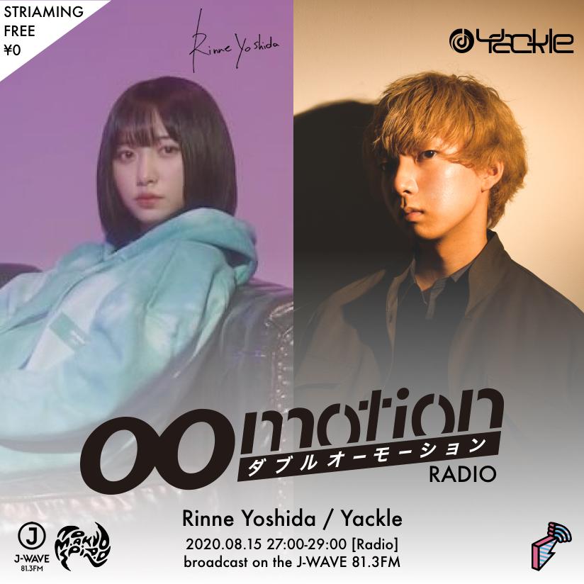2020/08/15,22(土)にJ-WAVEにて『00motion Radio』をラジオ放送!