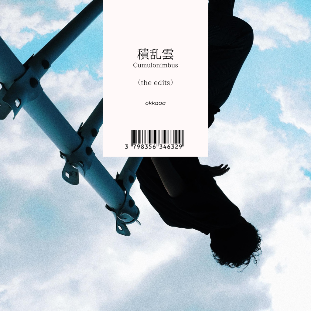 okkaaa – 積乱雲 (Yackle Remix)