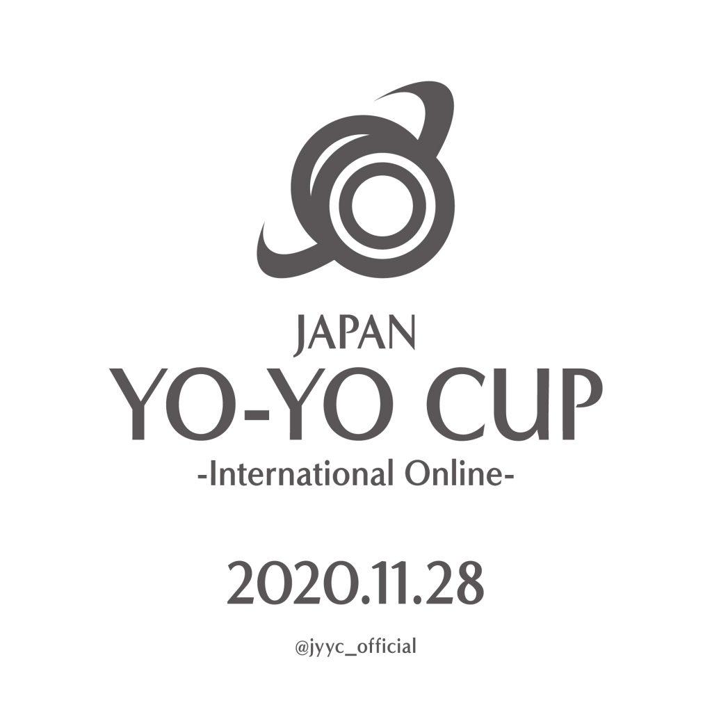 """11月28日(土)に""""JAPAN YO-YO CUP -International Online-""""を開催。7部門オンライン開催は世界初。"""