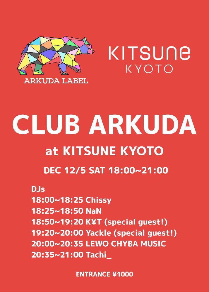 2020/12/5(土)開催「CLUB ARKUDA」にYackleがゲスト出演。