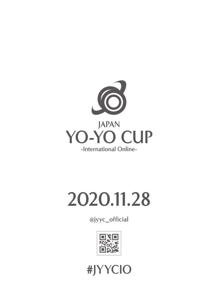 2020/11/18(土)配信開催「JAPAN YO-YO CUP -International Online」に出演。