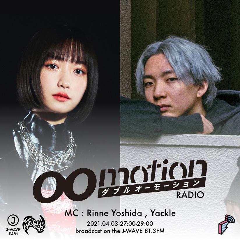 2021/04/03(土)にJ-WAVEにて『00motion Radio』をラジオ放送!