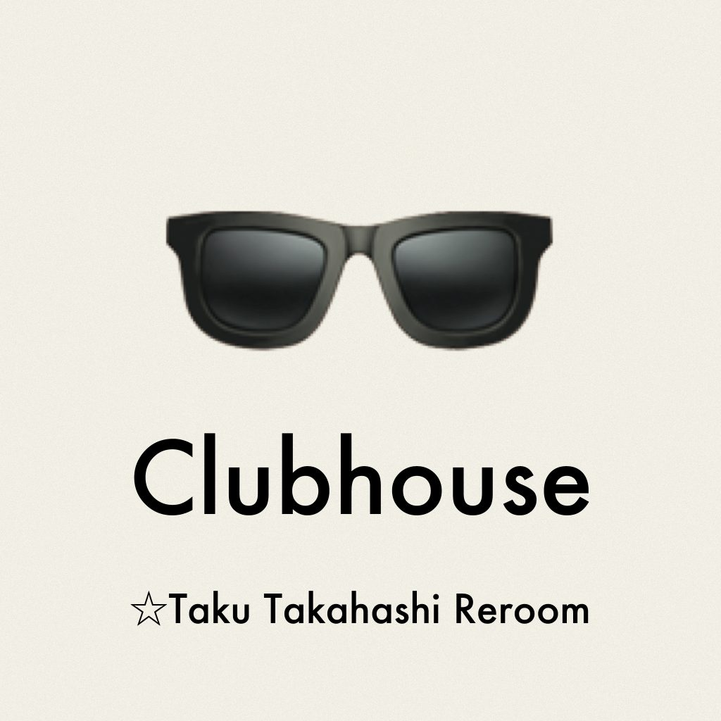 """TARR & ANIMAL HACK""『Clubhouse (☆Taku Takahashi Reroom)』にYackleが参加!"