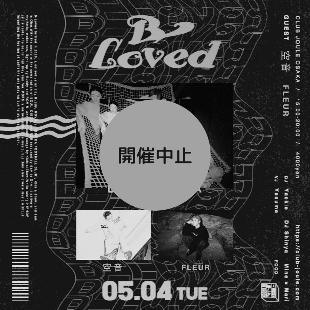 2021/05/04(火/祝)開催「B-Loved Live in Osaka」にYackleが出演。